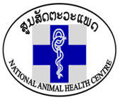 National Animal Health Centre Lao