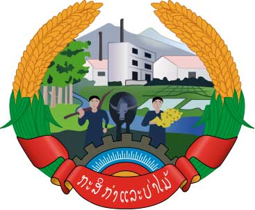 Ministry of Agriculture and Forestry - Lao PDR
